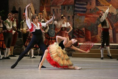 """Ludwig Minkus ""Don Quixote"" (ballet in three acts (six scenes))"""